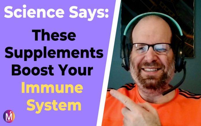 mmune boosting supplements